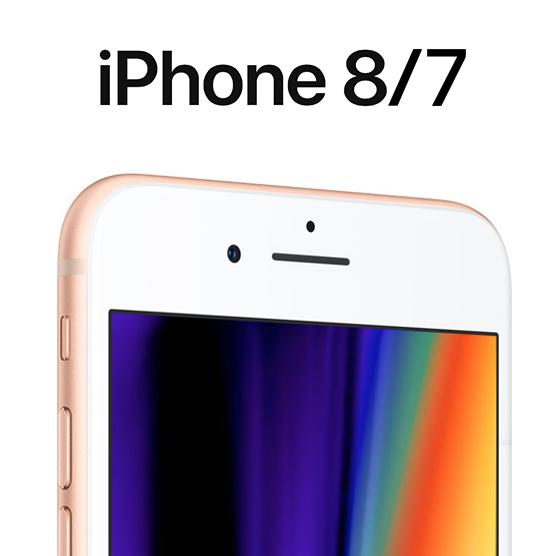 iPhone 8/7